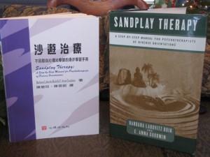 Sandplay Therapy Book